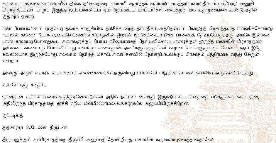 image00319
