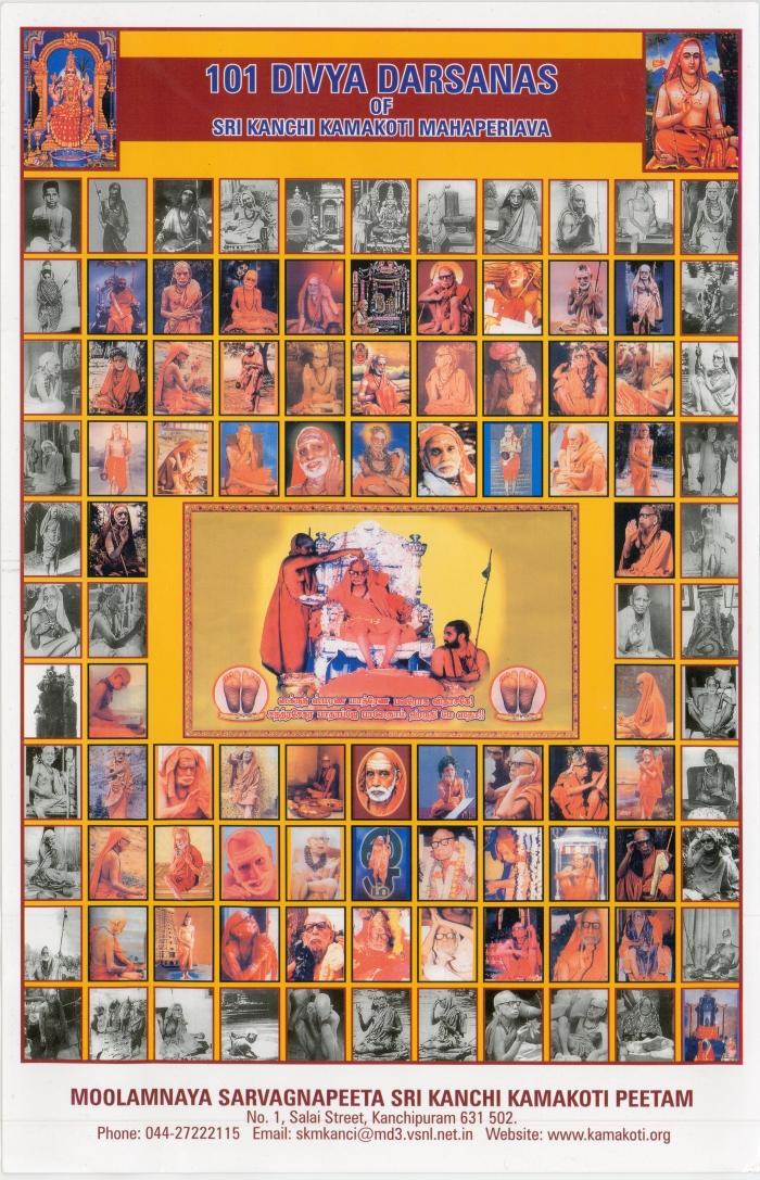 108 Divya Darshans of Mahaperiyava