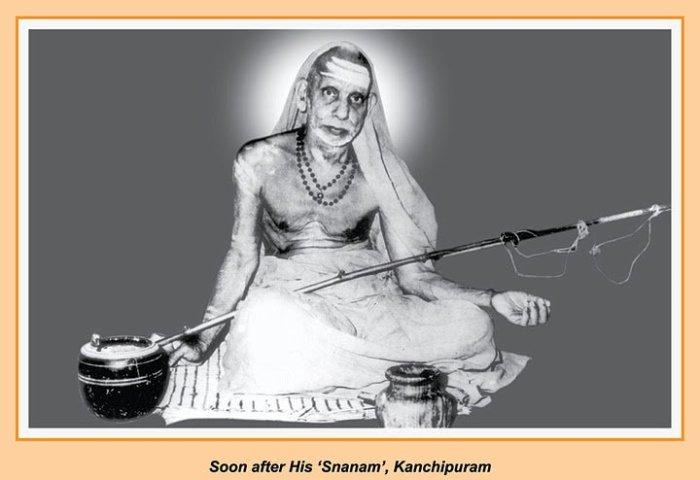 In_Kanchipuram