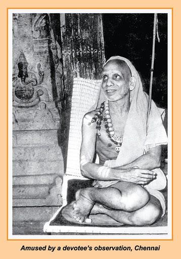 Vinayagar Agaval – Part 1 – Sage of Kanchi