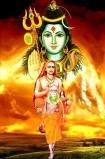 Shiva_Adishankara_Periyava