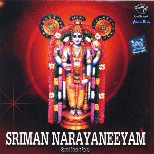 narayaneeyam_2