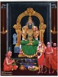 Kamakshi_Acharyas