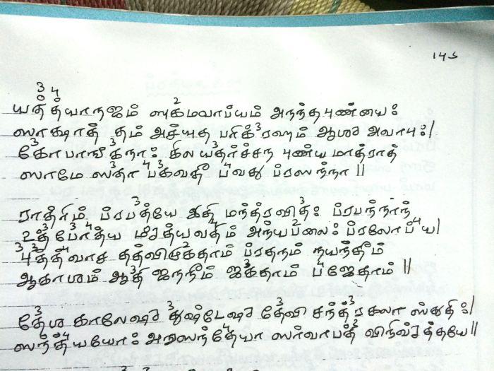 Durga_Chandrakala_4