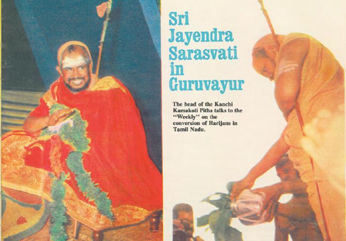 HH_Pudhu_Periyava_Guruvayur
