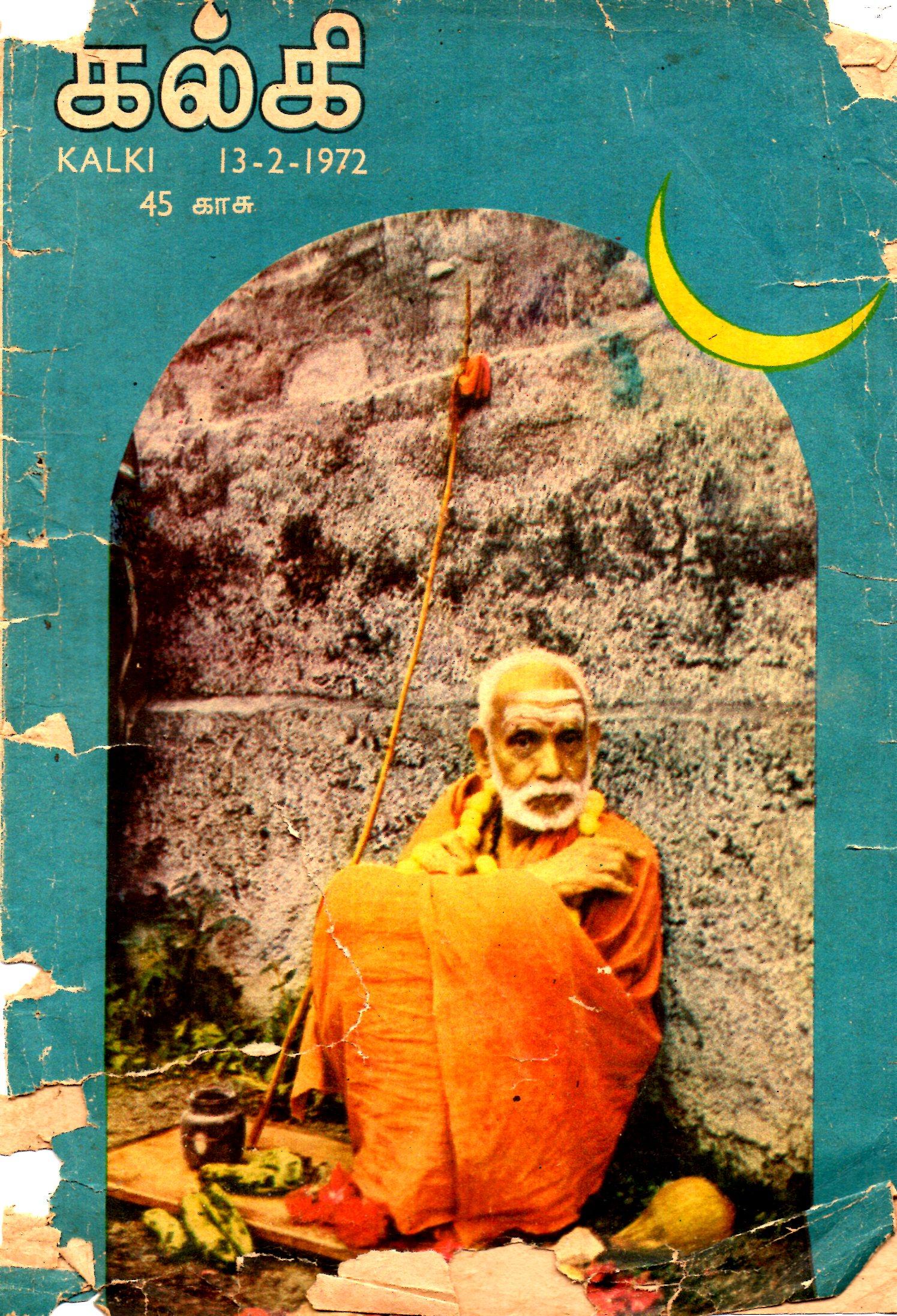 Rare cover phot... Kalki Sadasivam