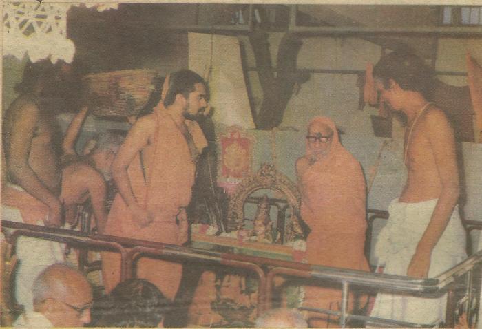 1989_Shankara_Jayanthi_Kanchi