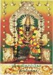 GoddessLalithaDevi