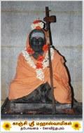 Govindapuram_Moolavar
