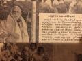 1957_kanakabishekam