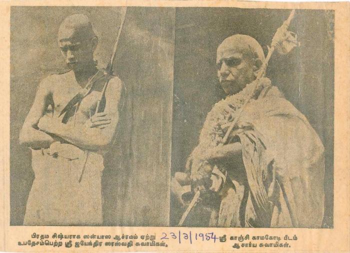 Pudhu_Periyava_Peetarohanam_bw