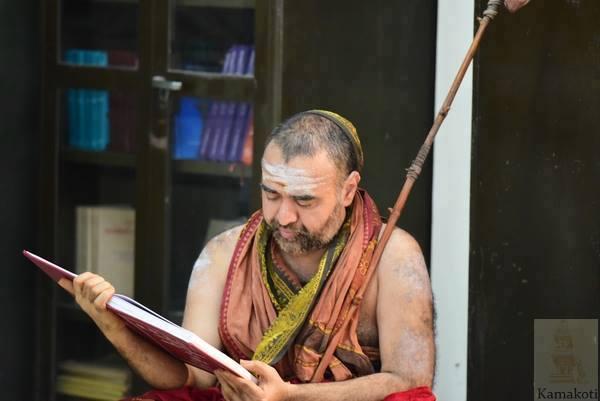 Bala_Periyava_Reading