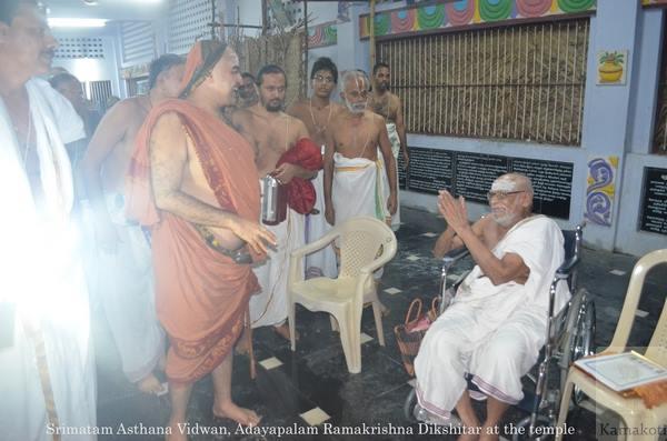 HH_Adayapalam_visit_dikshitar