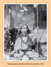 periyava-chronological-004