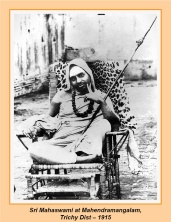 periyava-chronological-013