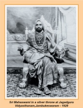 periyava-chronological-023