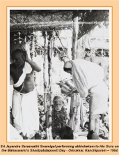periyava-chronological-051