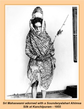 periyava-chronological-052