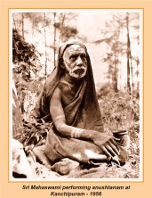 periyava-chronological-056