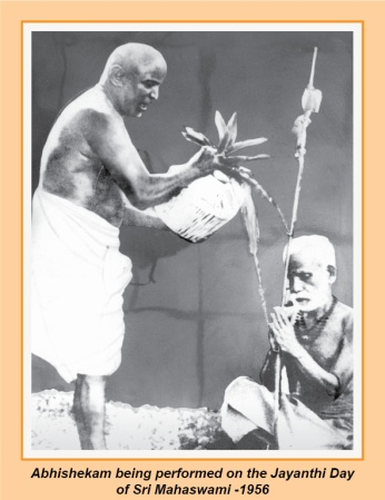 periyava-chronological-057
