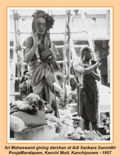 periyava-chronological-061