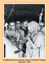 periyava-chronological-080