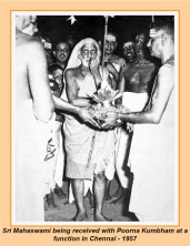 periyava-chronological-082
