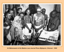 periyava-chronological-107
