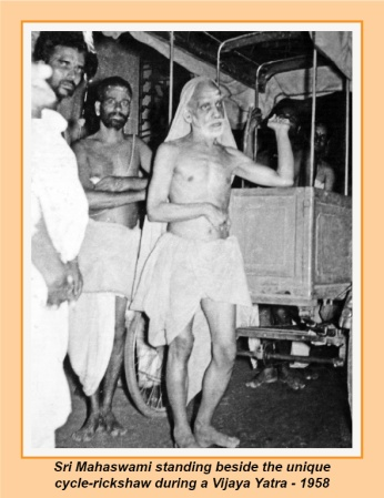 periyava-chronological-113