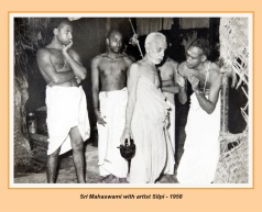 periyava-chronological-125