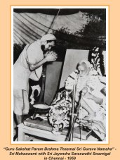 periyava-chronological-140
