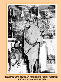 periyava-chronological-143
