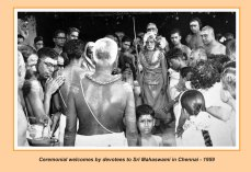 periyava-chronological-155