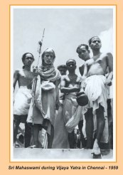 periyava-chronological-160