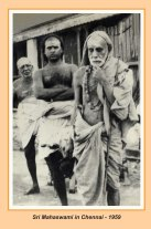 periyava-chronological-170
