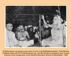 periyava-chronological-178