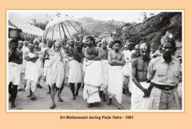 periyava-chronological-191