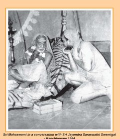periyava-chronological-225