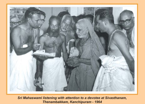 periyava-chronological-226