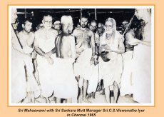 periyava-chronological-238