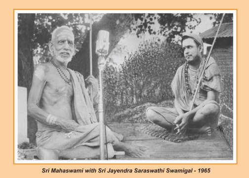 periyava-chronological-241