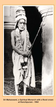 periyava-chronological-242