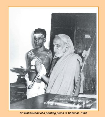 periyava-chronological-247