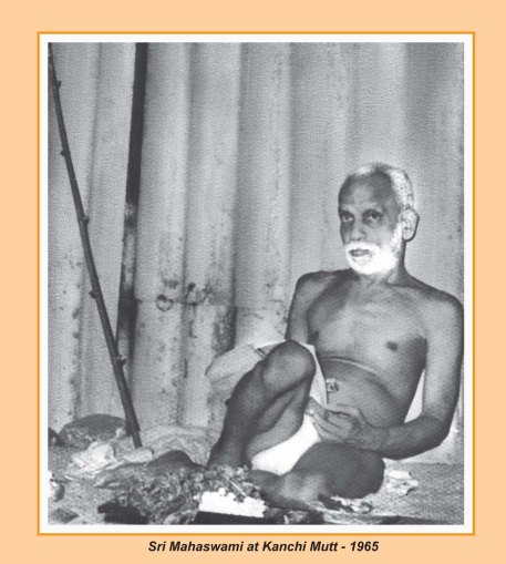 periyava-chronological-249