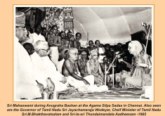 periyava-chronological-251
