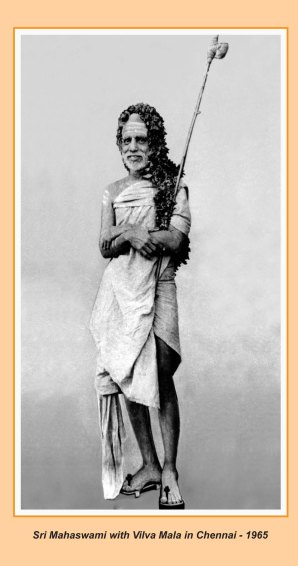 periyava-chronological-255