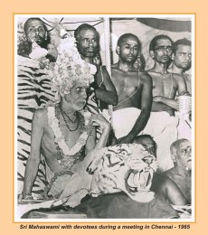 periyava-chronological-280