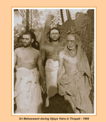 periyava-chronological-294