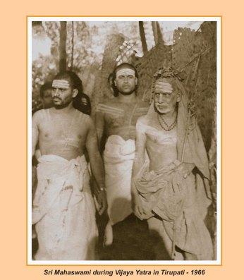 periyava-chronological-294