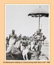 periyava-chronological-301